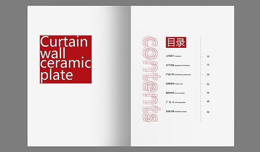 目录设计欣赏 商品目录设计 企业宣传册目录设计 书籍目录设计 杂志目
