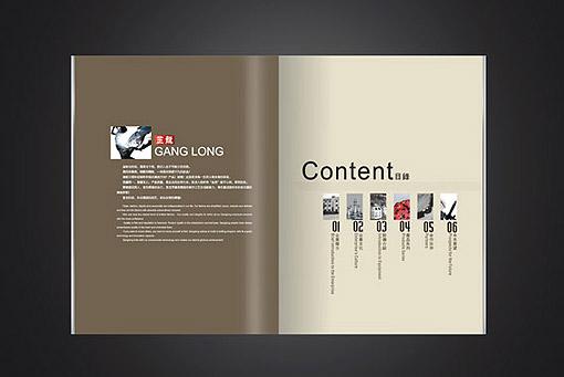 杂志画册版式设计矢量素材 爱图网设计图片素材